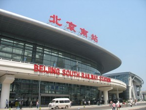 800px-Beijing_South_Railway_Station